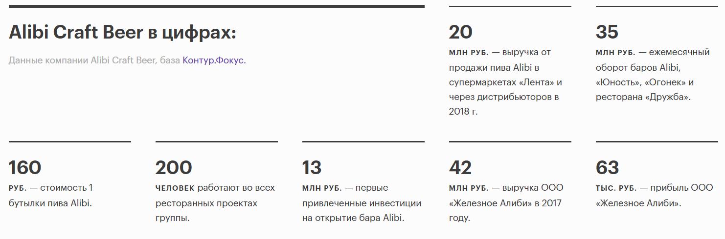 2019-06-14_11h10_51