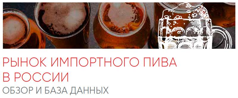 2top-ru