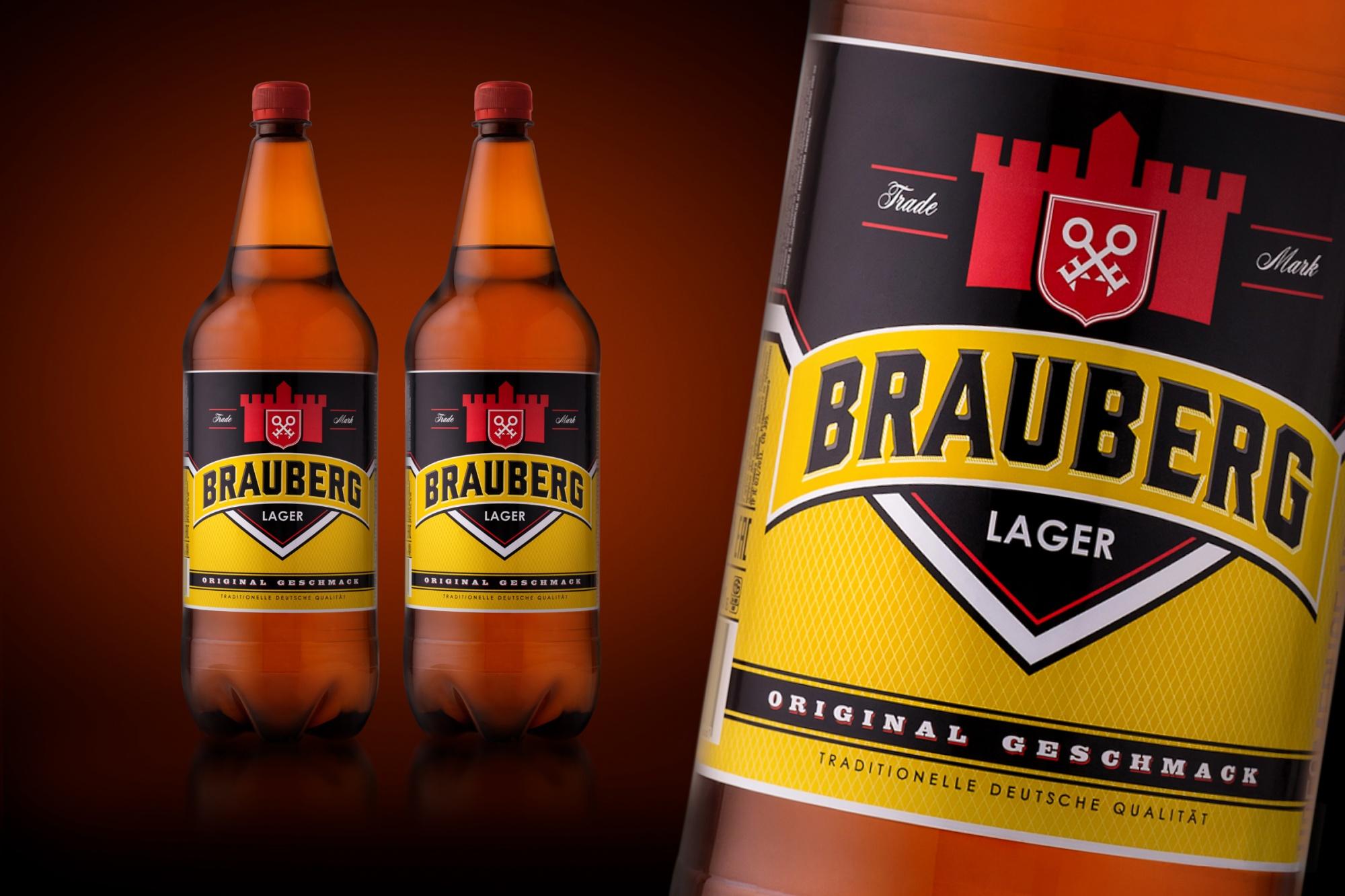 brauberg1