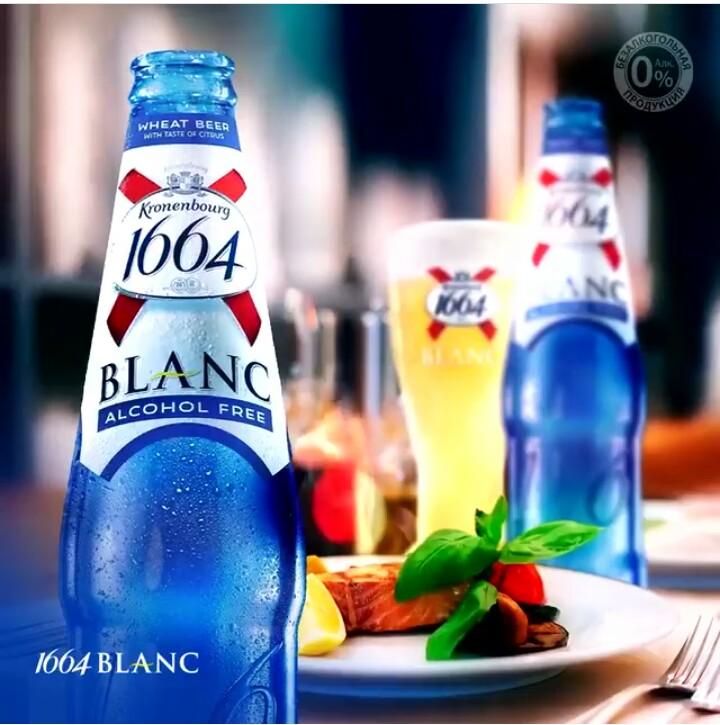 kronenbourg-blanc-alcohol-free