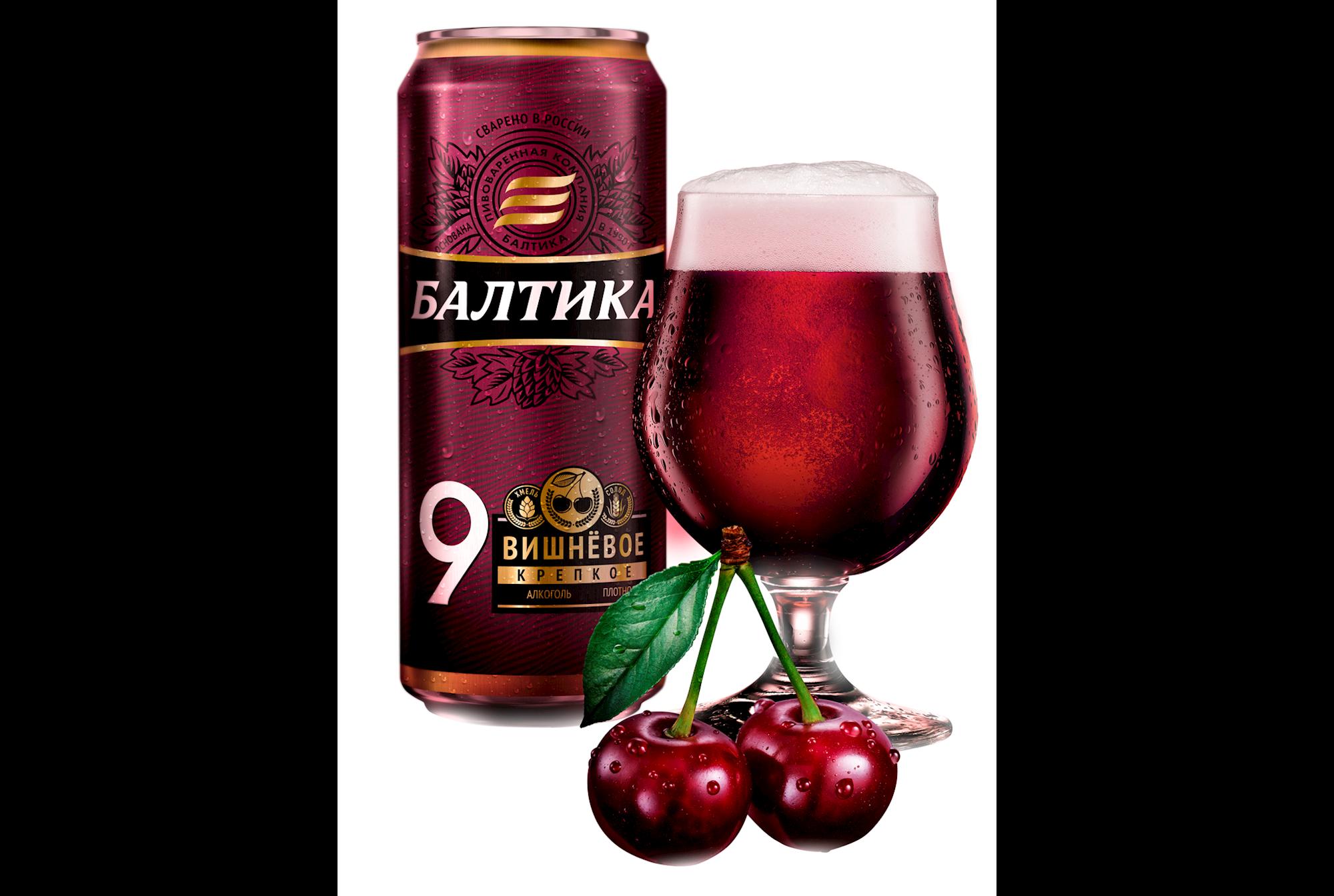 spetsial-no-dlya-potrebiteley-predpochitayushchikh-boleye-krepkiye-sorta-piva-byla-razrabotana-novinka-baltika-9-vishnevoye