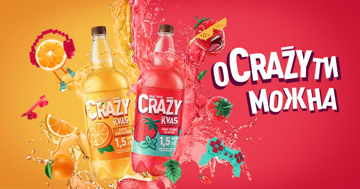 Carlsberg Ukraine  выпустил «Квас Тарас Crazy Kvas» с земляникой и мятой