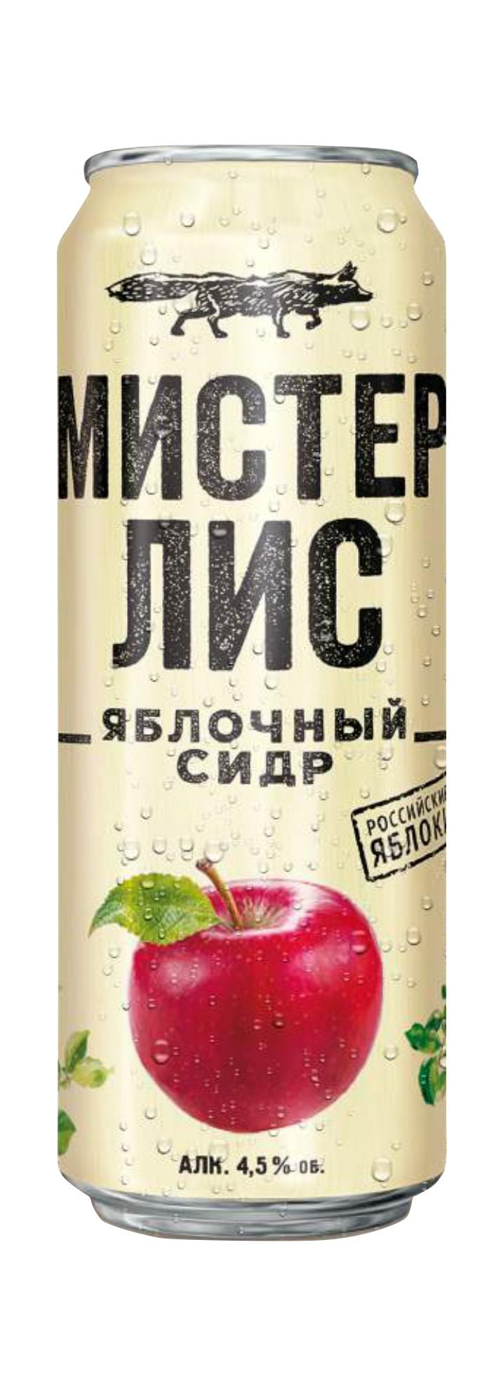 Россия. Heineken выпустил на российский рынок новый сорт яблочного сидра – «Мистер Лис»