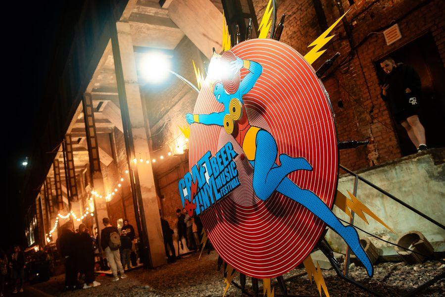 Организаторы подвели итоги львовского Craft Beer & Vinyl Music Festival