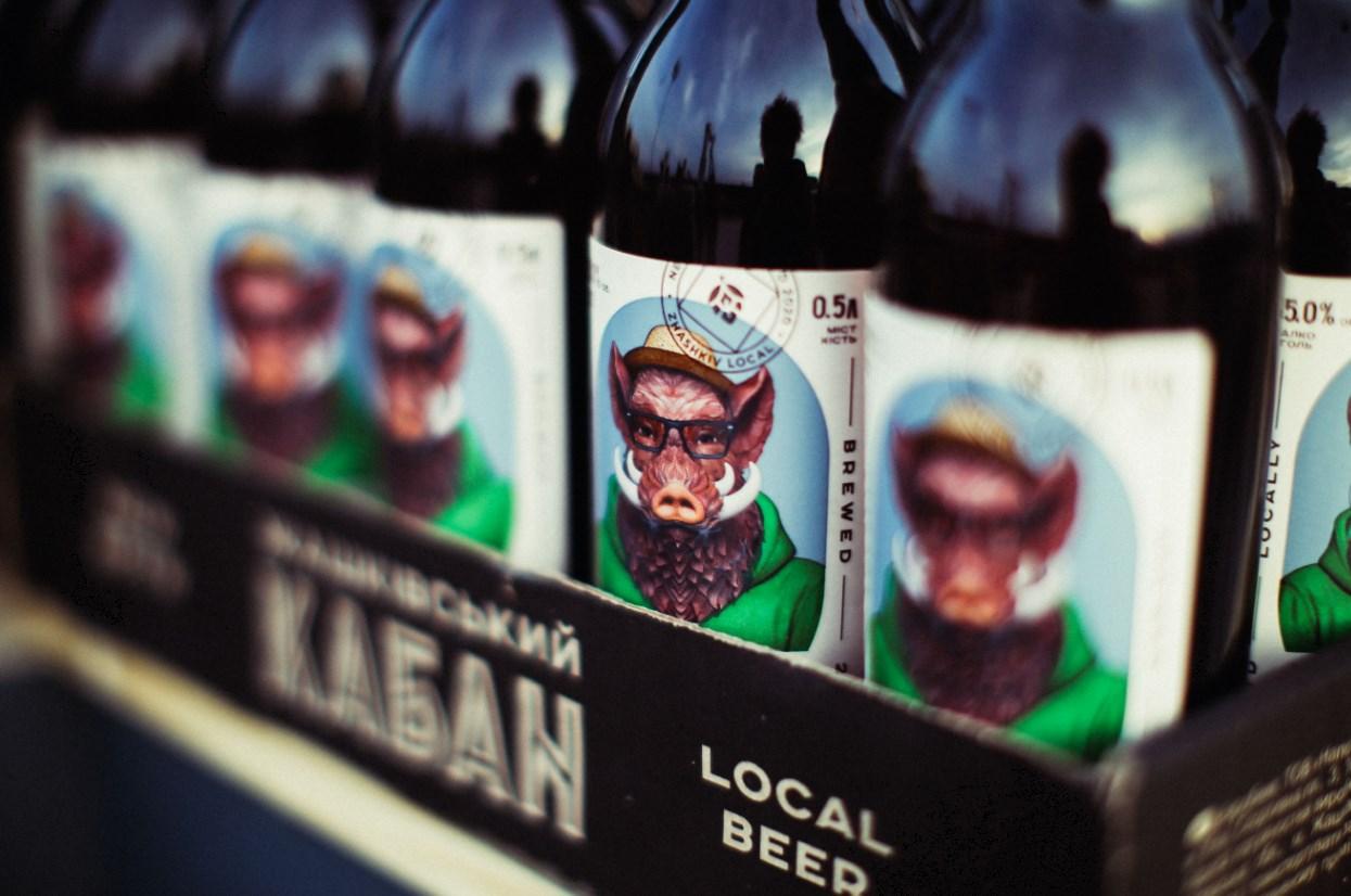 Украина. Пивоварня New Brew выпустила презентационный мини-фильм