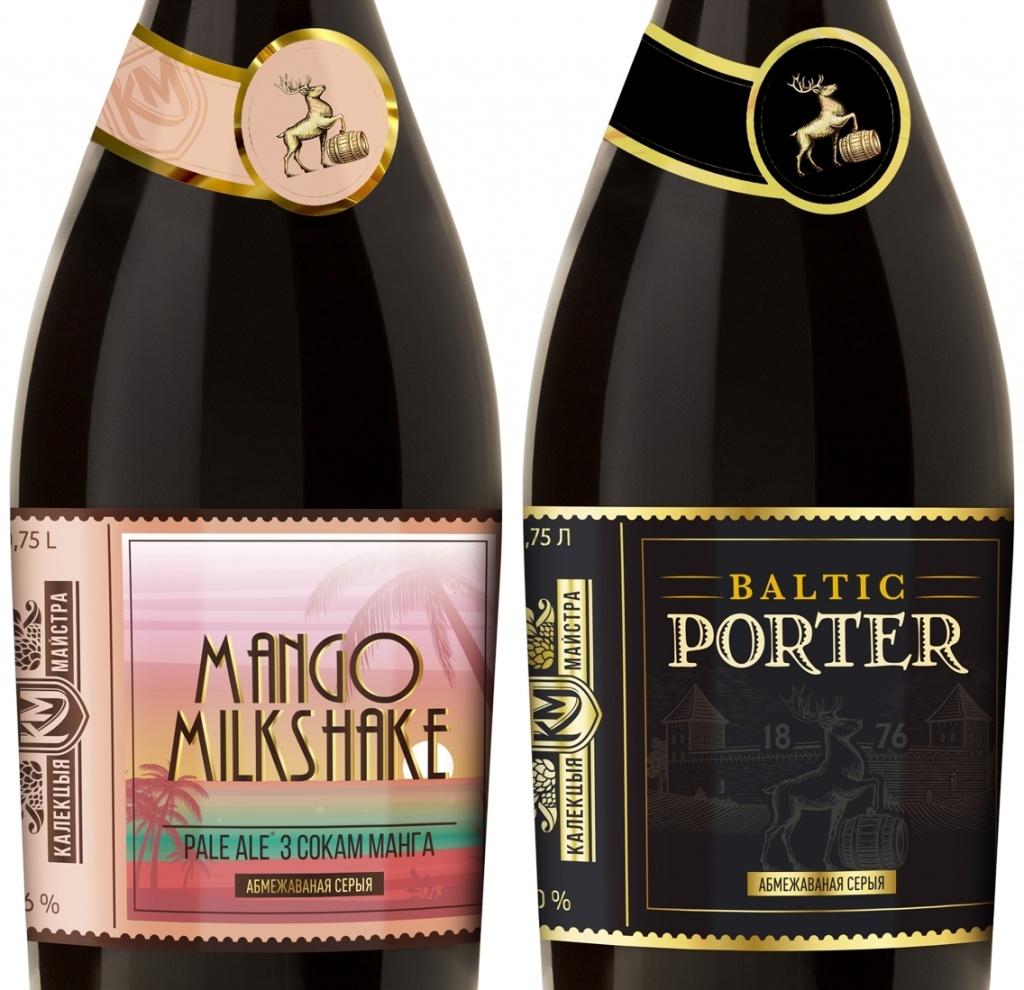 «Лидское пиво» в коллаборации с европейскими пивоварами сварило два крафтовых сорта