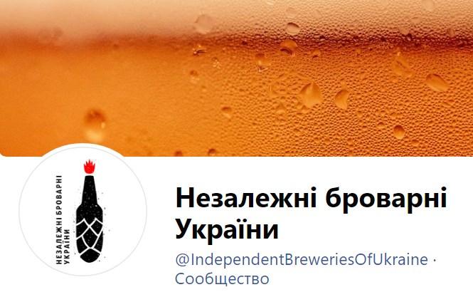 Ассоциация «Независимые пивоварни Украины» расширяет ряды