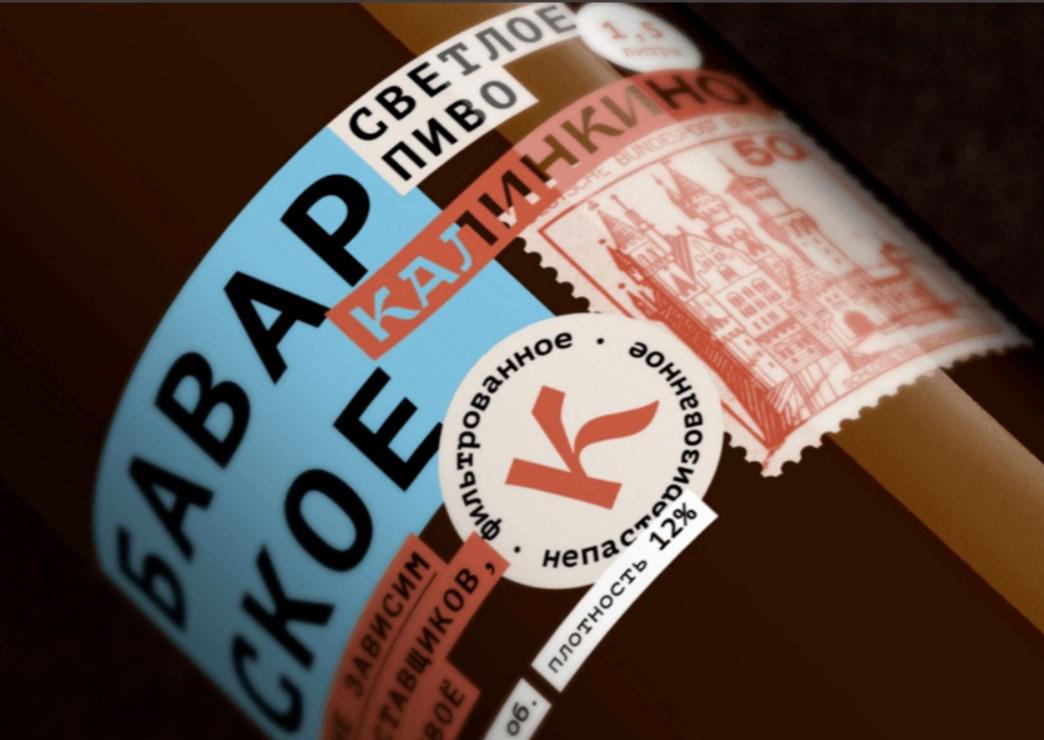 Дух бунтарства, независимость и бренд инди-пивоварни: кейс «Два слова» и «Калинкино»