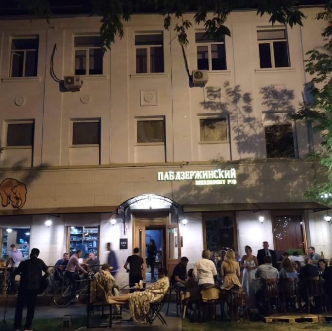 В Тюмени закрылась сеть пабов для пивных эстетов
