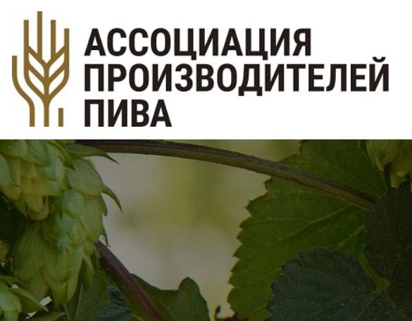 Лидеры российского рынка пива: МРЦ может привести к увеличению цены на 5-10% и росту нелегальных продаж