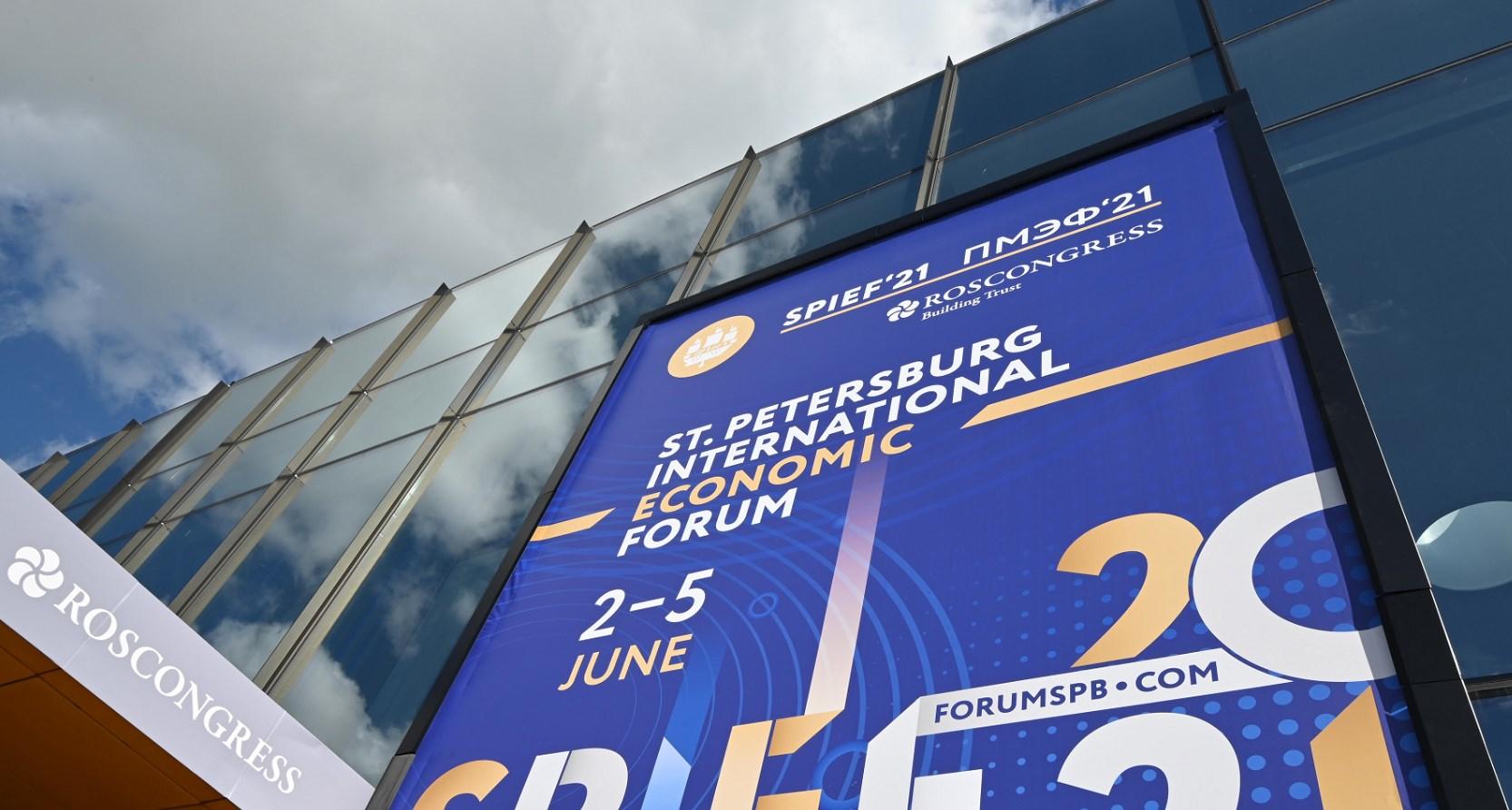 «Балтика» анонсировала инвестиции в 470 млн рублей