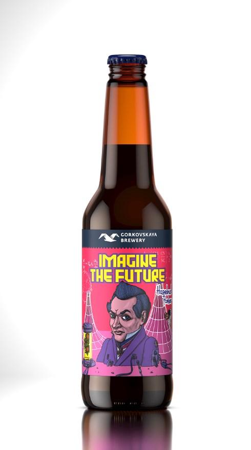 Carlsberg Group начала поставлять крафтовое пиво в российские супермаркеты
