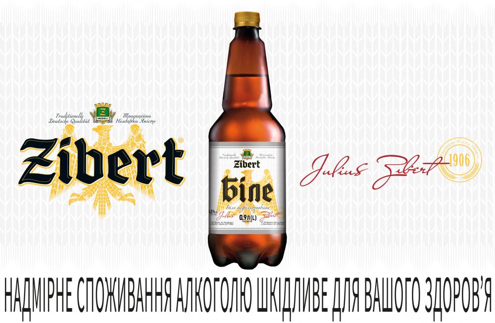 Бренд «Zibert» объявляет о запуске нового сорта пива