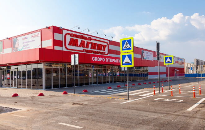 Сеть «Магнит» с 2022 года начнет оснащать гипермаркеты минипивзаводами