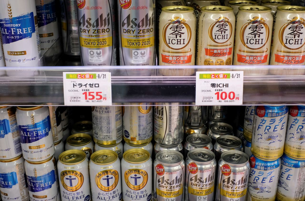 Японские пивовары делают ставку на безалкогольное пиво