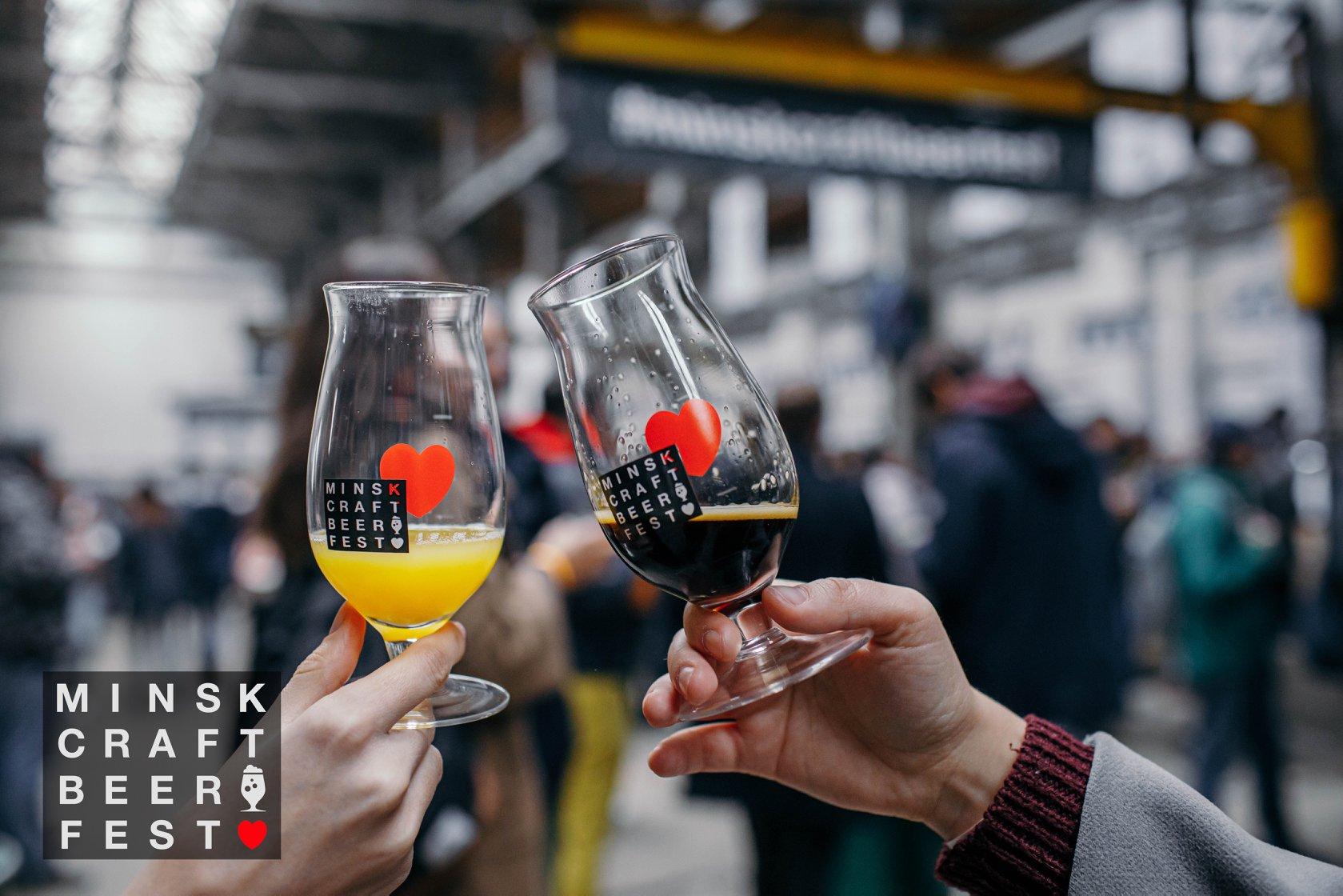 Седьмое чудо Беларуси – VII Minsk Craft Beer Fest