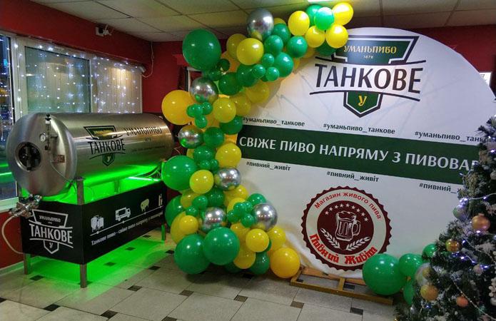 """Украина. """"Уманьпиво"""" начинает выпуск танкового пива"""