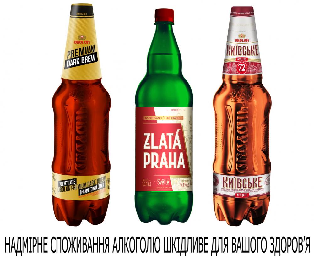 АТБ включил в ассортимент эксклюзивные сорта пива от «Оболони»