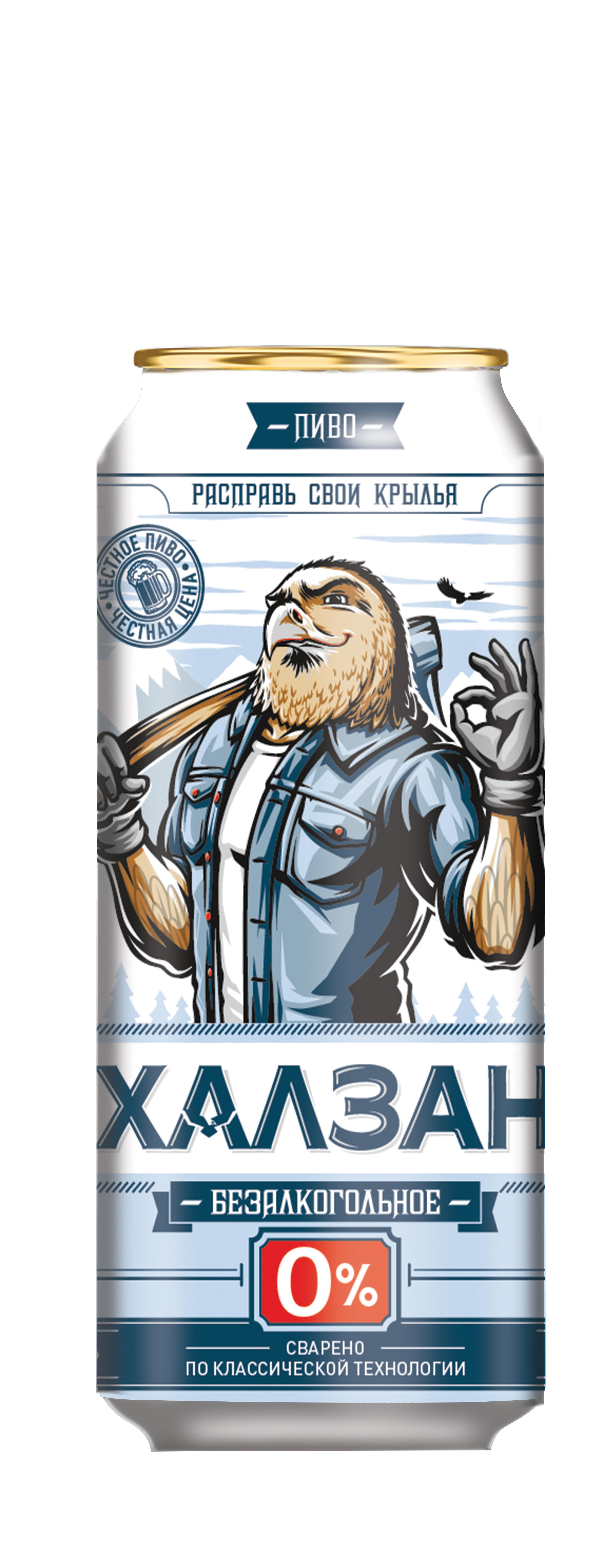 Россия. Компания «Очаково» выпустила безалкогольное пиво «Халзан»