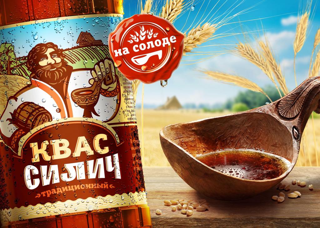 AB InBev Efes запустила собственный бренд кваса в России