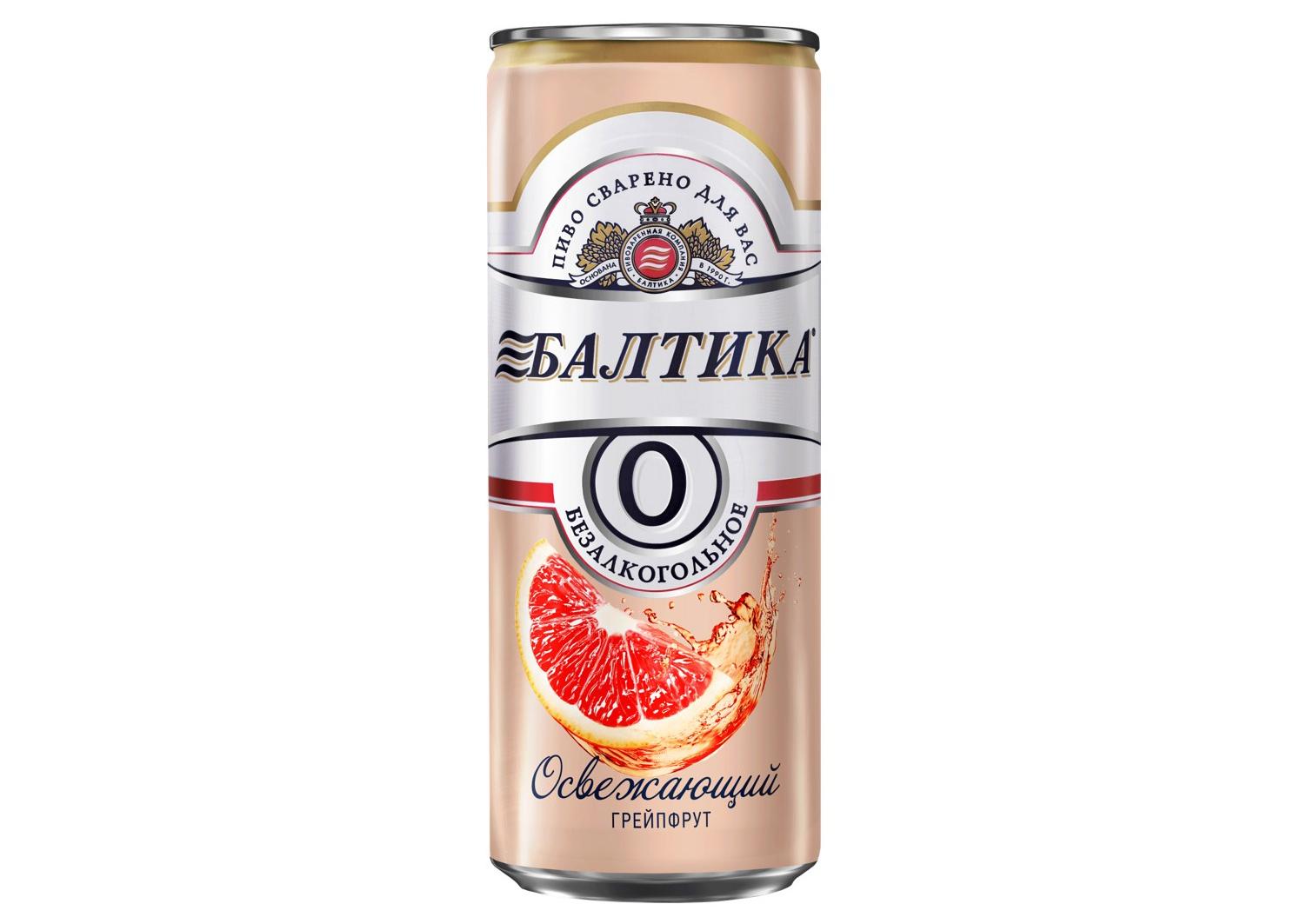 Россия. На рынке появилась фруктовая версия «Балтика 0»