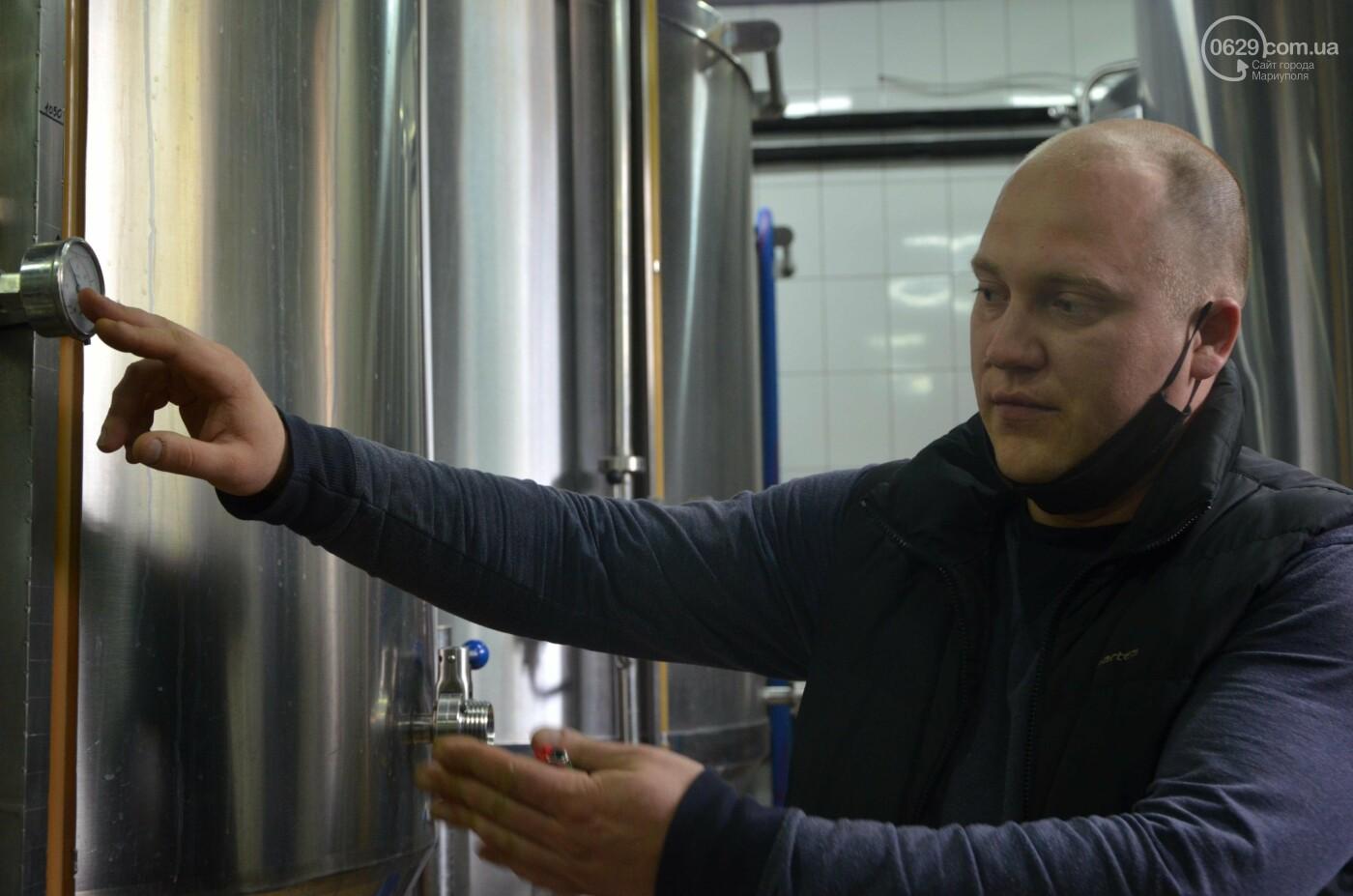 Как в Мариуполе варят пиво и с чем его пьют