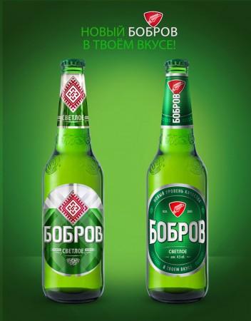 """Беларусь. Пиво """"Бобров"""" меняет дизайн упаковки"""