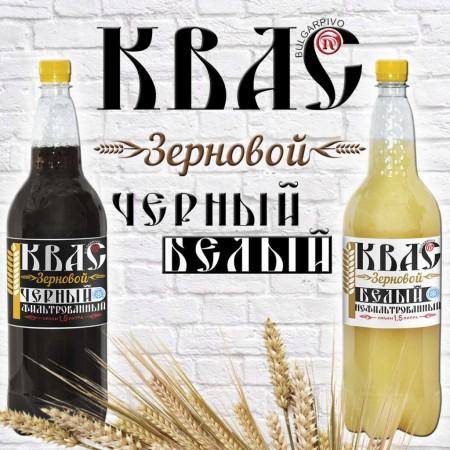 """Россия. Компания """"Булгарпиво"""" выпустила черный и белый квас"""