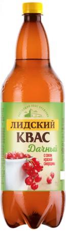 """Беларусь. """"Лидское пиво"""" представило квас с соком смородины"""