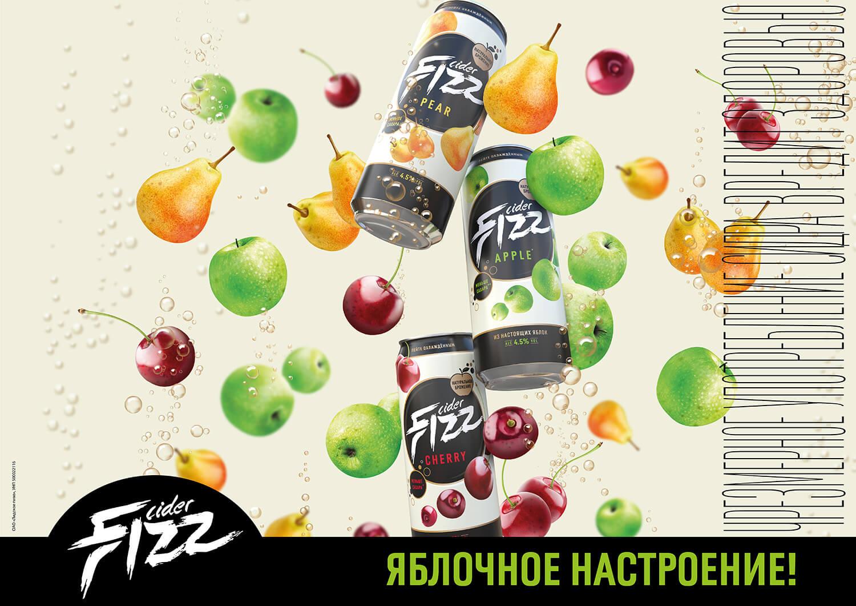 «Лидское пиво» начало разливать сидр FIZZ в жестяные банки