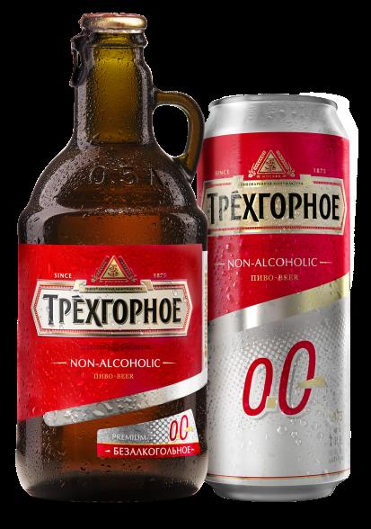Россия. «Трехгорное Безалкогольное» в новом дизайне