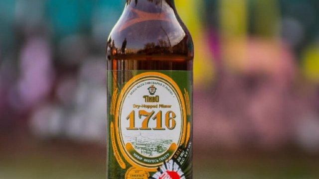Украина. Гендиректор «Carlsberg Украина» прокомментировал иск к львовской крафтовой пивоварне