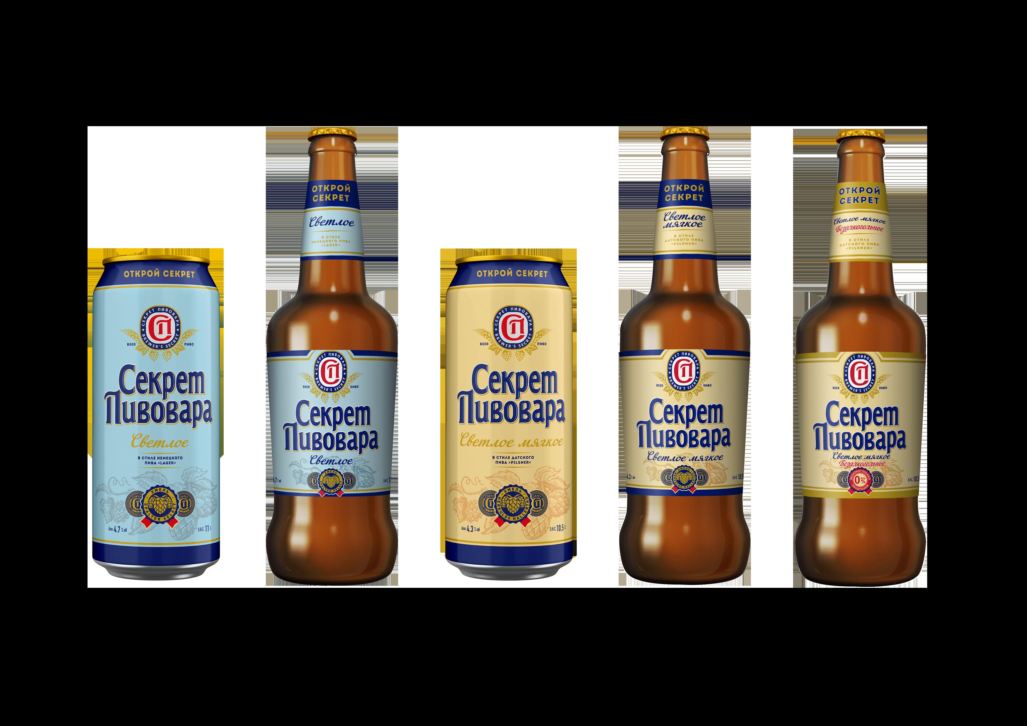 «Очаково» выпустила на рынок линейку «Секрет пивовара » и перезапустила бренд «ЛЭП»