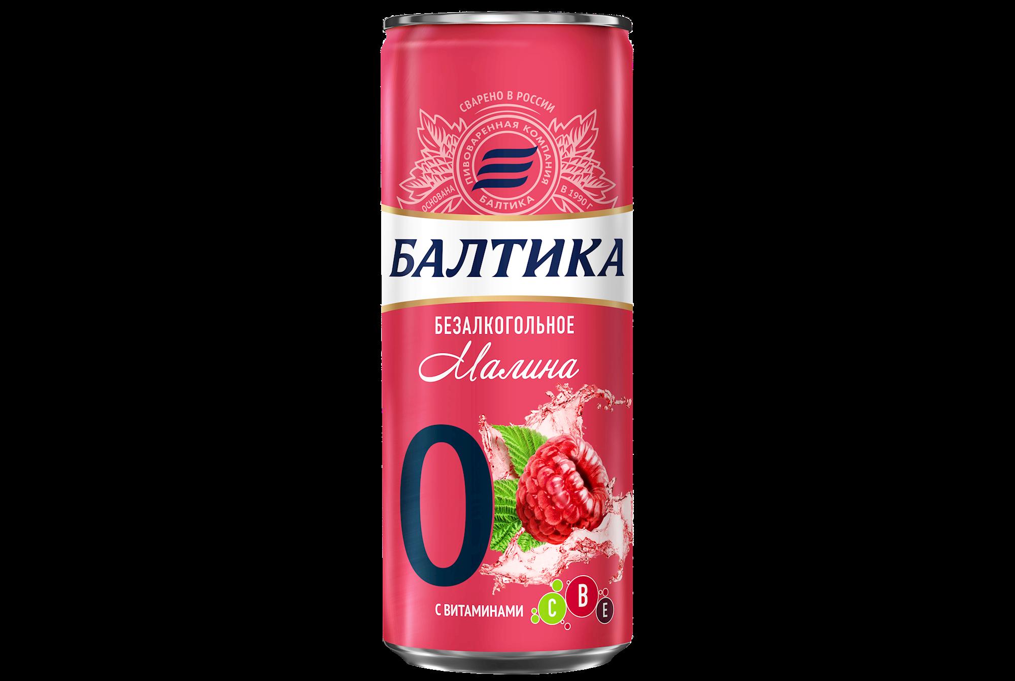Россия. Линейка «Балтики 0» пополнилась малиновым вкусом