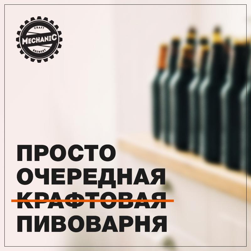 Украина. В Закарпатской и Днепропетровской областях открылись минипивоварни
