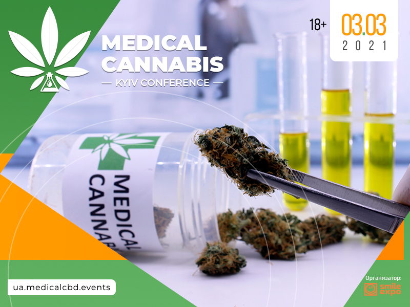 Medical Cannabis Kyiv Conference 2021 – ивент о преимуществах и рисках легализации медицинского каннабиса