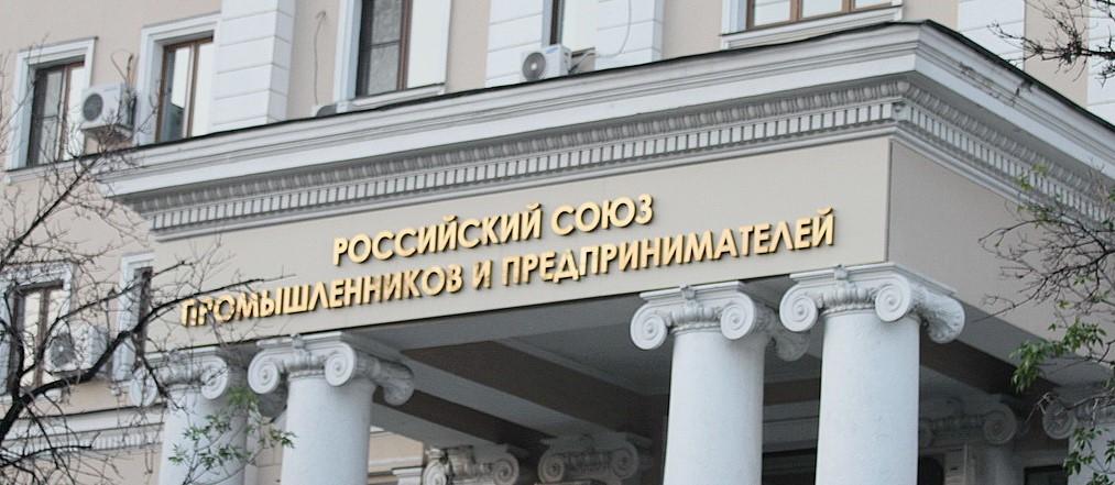 Российский бизнес попросил правительство заморозить акциз на алкоголь на три года