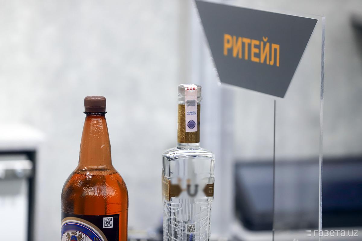 Узбекистан внедрил маркировку пива